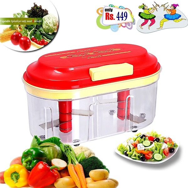 BMS Lifestylers Accura Vegetable Big Chopper