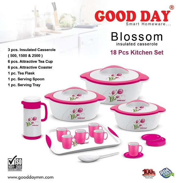 BMS GoodDay Designer Insulated Hot Pot Casserole 18 Piece Gift Set
