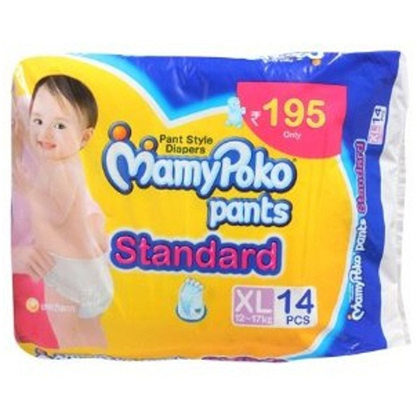 Mamy Diapers 14Count